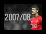 Cristiano Ronaldo 2007/08 Greatness Magic Skills & Dribbling HD