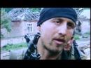 Чеченский капкан часть №3 Измена