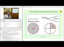 Говоров В И Зачала ведической арифметики, 2 занятие