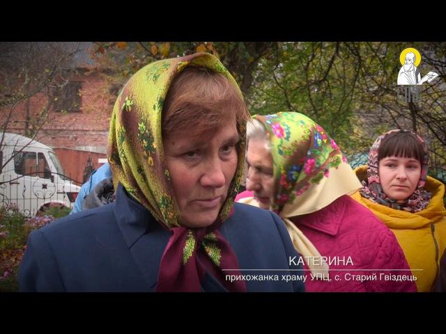 Храм під ключ рейдерські схеми Київського патріархату.