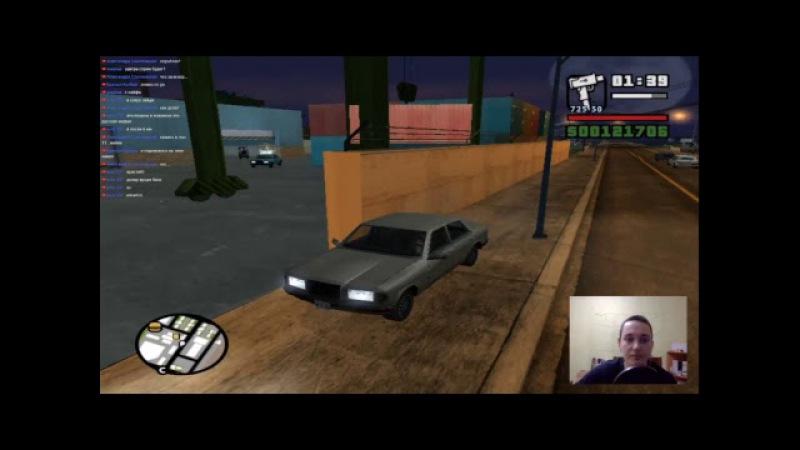 Стрим GTA San Andreas 7 Стримы каждый день