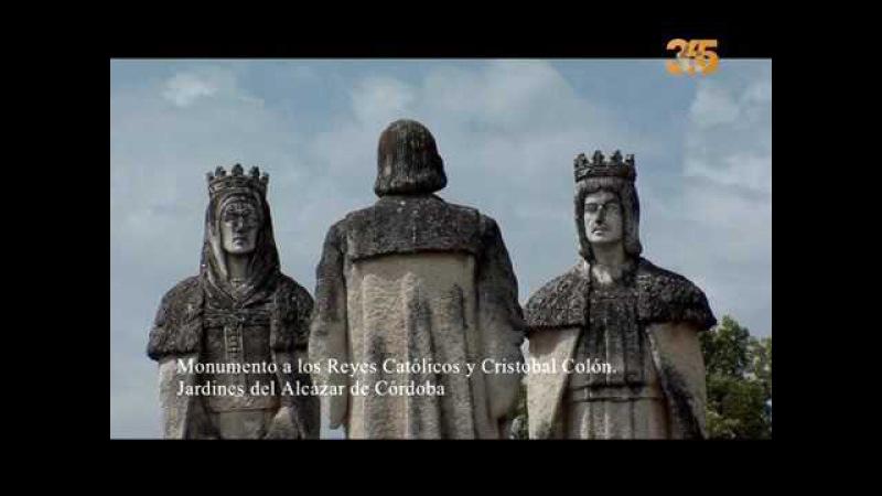 История открытия Христофором Колумбом Америки ..