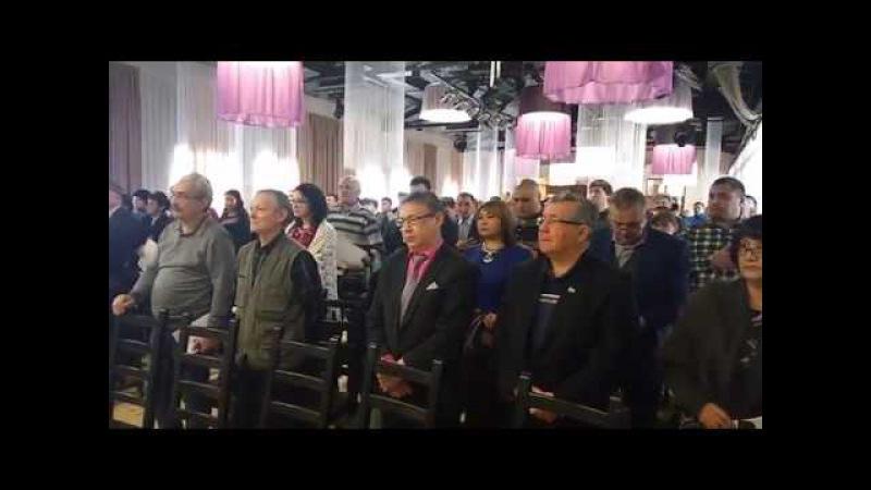 2 Съезд Башкирского Народа 10.12.2017