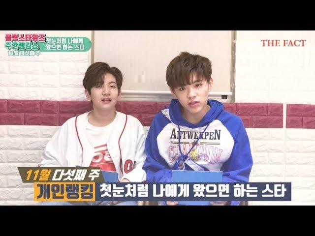 '클릭스타워즈' 11월 다섯째 주 아이돌 랭킹 TOP 3