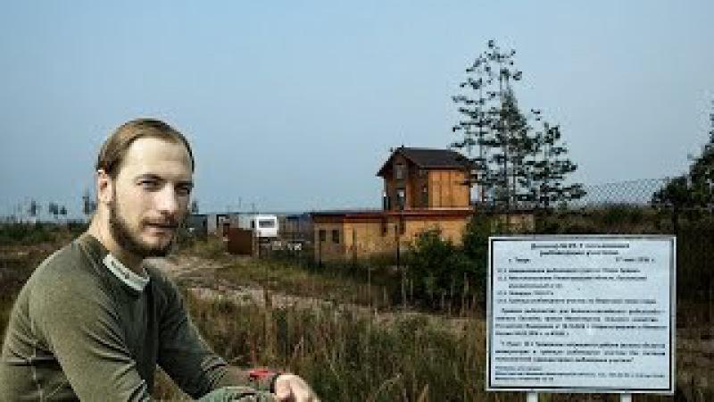 За забором (Фильм про озеро Ардино)
