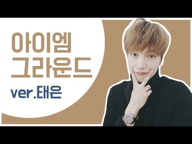 [ENG SUB CC] V LIVE - IM Ground Taeeun (아이엠 그라운드 ver.태은)