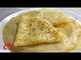 Домашние Блинчики Бархатные(Блины)Не реально Вкусные!./Homemade Pancakes