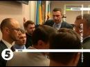 4 сентября 2014 Засідання Київради: Мосійчук хотів побити Кличка