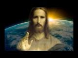 Мастер Иисус Любовь - путь в Новый Мир Небесная иерархия