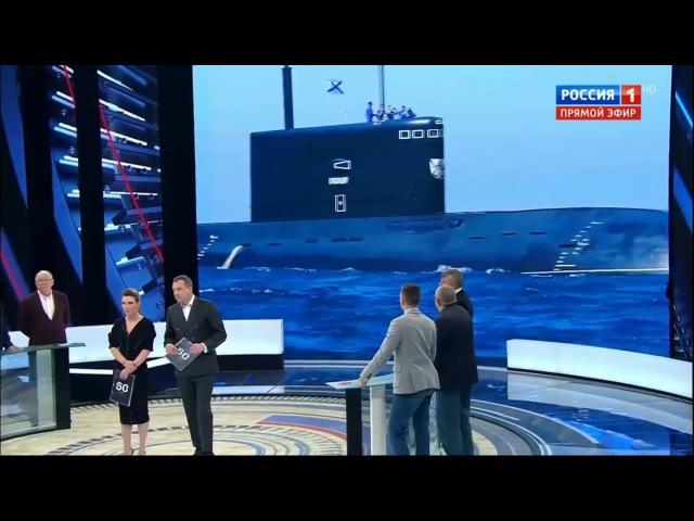 Подводная лодка Краснодар вызвала панику в НАТО