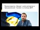 Дождь и украинские песни в комендантский час