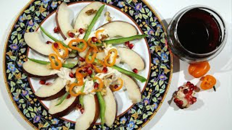 Տանձով Աղցան Tahini Pear Salad Recipe Heghineh Cooking Show in Armenian