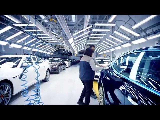 Maserati and the Future of Manufacturing