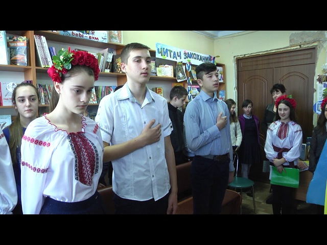 Міська бібліотека. Патріотичний нарис «Єднаємось заради України»