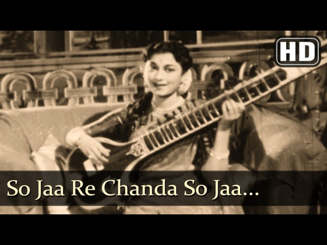 So Jaa Re Chanda So Jaa (HD) - Aasha Songs - Kishore Kumar - Minoo Mumtaz -Filmigaane