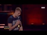 Stand Up: Алексей Щербаков - Слабительные из сериала STAND UP смотреть бесплатно видео о...