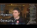 Константин Кадавр - Почему богатые бегут с России