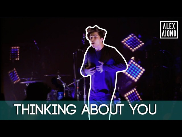 Thinking About You (Music Video)   Alex Aiono