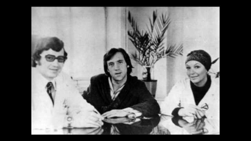 Высоцкий - Нам вчера прислали из рук вон... (1965)