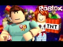 ЯЩИКИ С ДИНАМИТОМ TNT RUSH приключения мульт героя как майнкрафт ROBLOX