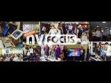 Онлайн-дискуссия Мировые тренды и анонсы AV FOCUS Москва 2017