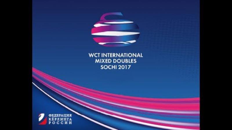 WCT Int. MD Sochi 2017. Тур 10. Антонова/Андрианов (Москва) - Perret/Rios (Швейцария)