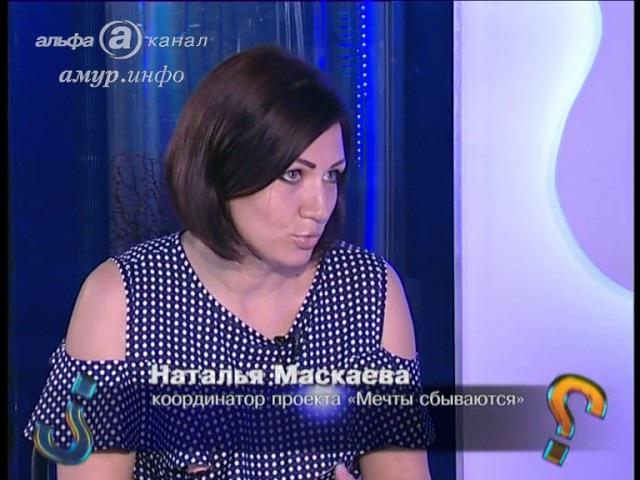 Наталья Маскаева