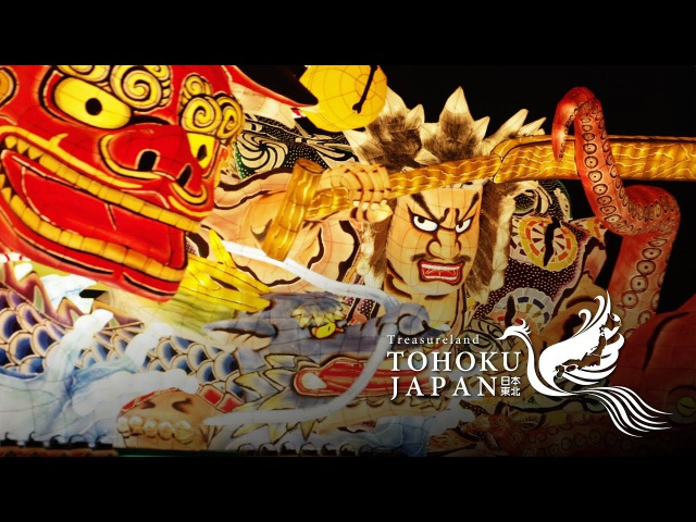 Summer Passion in Tohoku, Japan 4K (Ultra HD) - 東北の夏