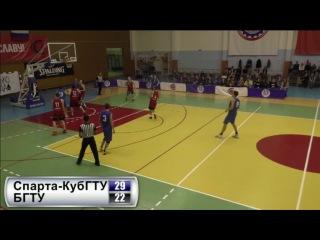 СЛ ВТБ. Спарта КубГТУ - БГТУ (27.10.17) Обзор матча