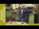 Бизнес по русски Фильм Алексея Учителя Документальный фильм Рок StarMedia
