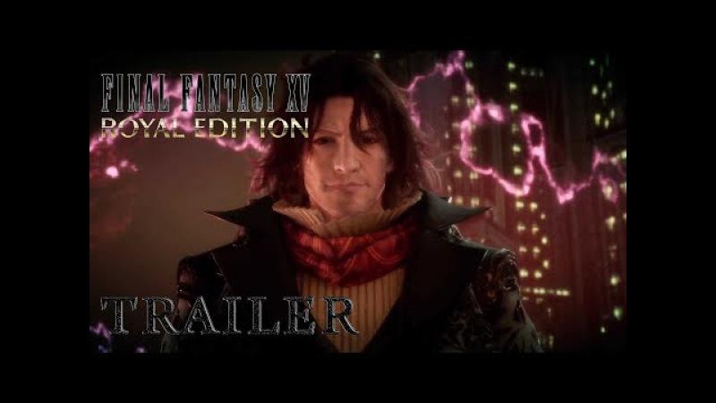 FINAL FANTASY XV - Royal Edition - Trailer (2018)