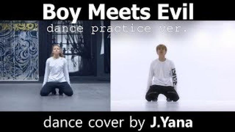 BTS - Boy Meets Evil (dance cover by J.Yana) / dance practice ver. feat. J-HOPE