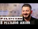Лучшие видео youtube на сайте main-host Михаил Галустян. Понять и простить HD Документальные фильмы 2015