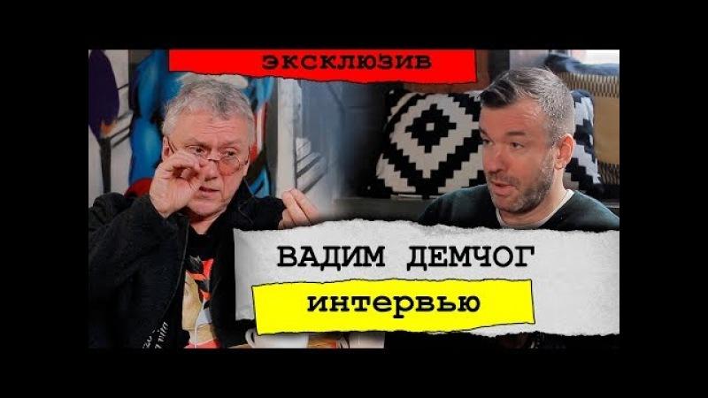 Вадим Демчог об играх, которые делают нас счастливыми или несчастными