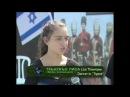 Israeli Circassians Maintain National Language