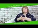Гипноз: отзыв медсестры о лечении клаустрофобии, боязни туннелей, лифтов.