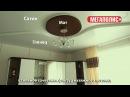 Натяжной потолок двухуровневый потолок с комбинацией фактур