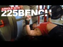 225 BENCH! 2 WEEKS OUT FROM ARNOLD