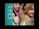 Премьера песни Самвел Ирма Брикк Сумасшедшая