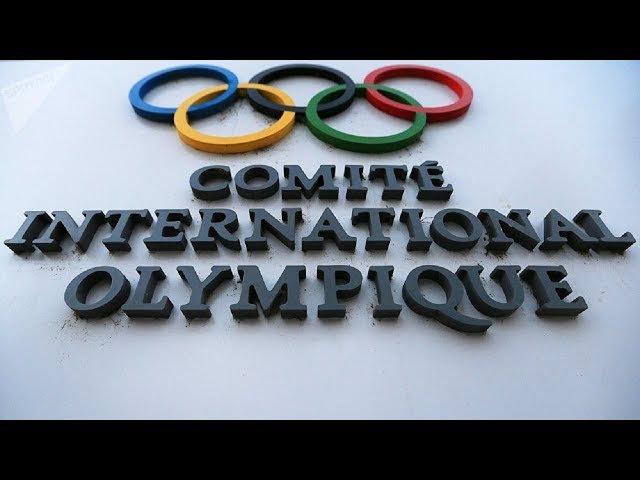 【国際オリンピック委員会・IOC】