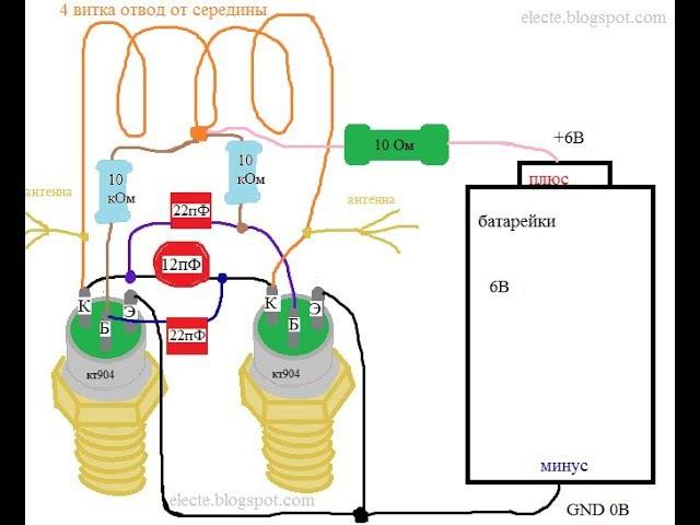Высокочастотный двухтактный LC генератор на биполярных транзисторах