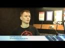 Интервью в медиа-центре ART LEGION