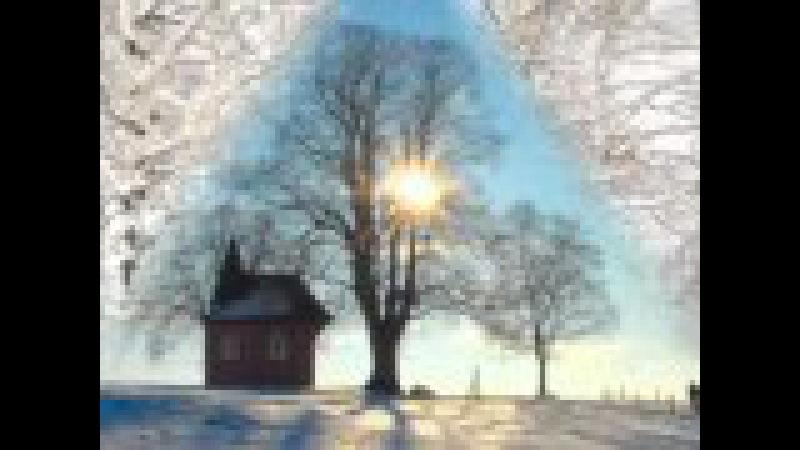 Тоника - Зима.flv
