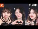 4K 고화질구구단 해빈·샐리·혜연…도도하거나 깜찍하거나gugudan,mina,워아이오우샹 4543