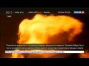 Новости на «Россия 24» • Во Флориде сгорела начальная школа имени генерала конфедератов Роберта Ли