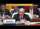 Новости на Россия 24 Путин на территории РФ будут запущены три инвестпроекта по линии Банка развития