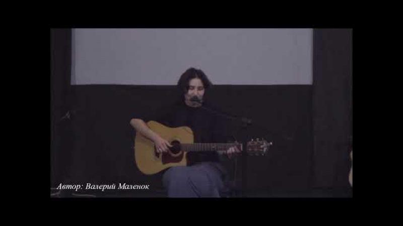 Радуга - философско-лирическая песня! Настя Жук! Guitar! Music! Song!