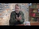 Студія Захід | Україна між кремлівським полум'ям й безумством популізму