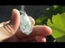 целестит в серебре 925