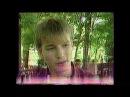Дети Алма Атинского Арбата 1999